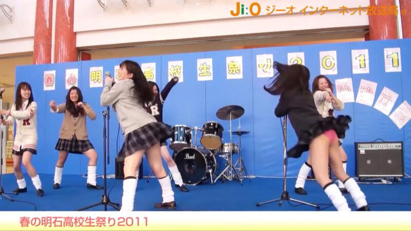 春の明石高校生祭り2011「道端ハッピーセット」 jiotv 12:51
