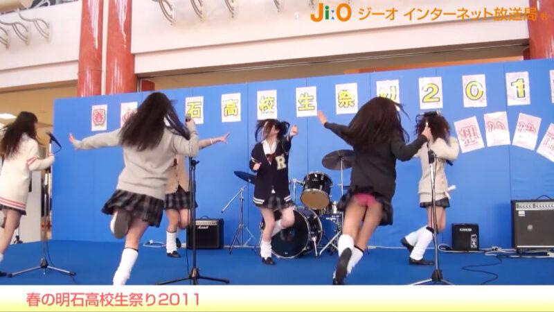 春の明石高校生祭り2011「道端ハッピーセット」 jiotv 15:40