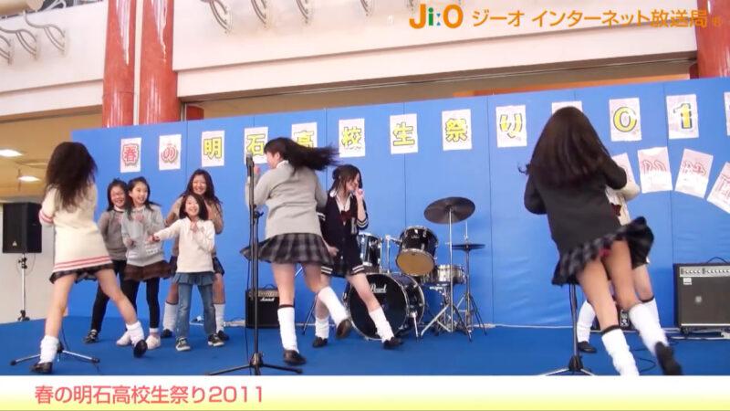春の明石高校生祭り2011「道端ハッピーセット」 jiotv 16:28