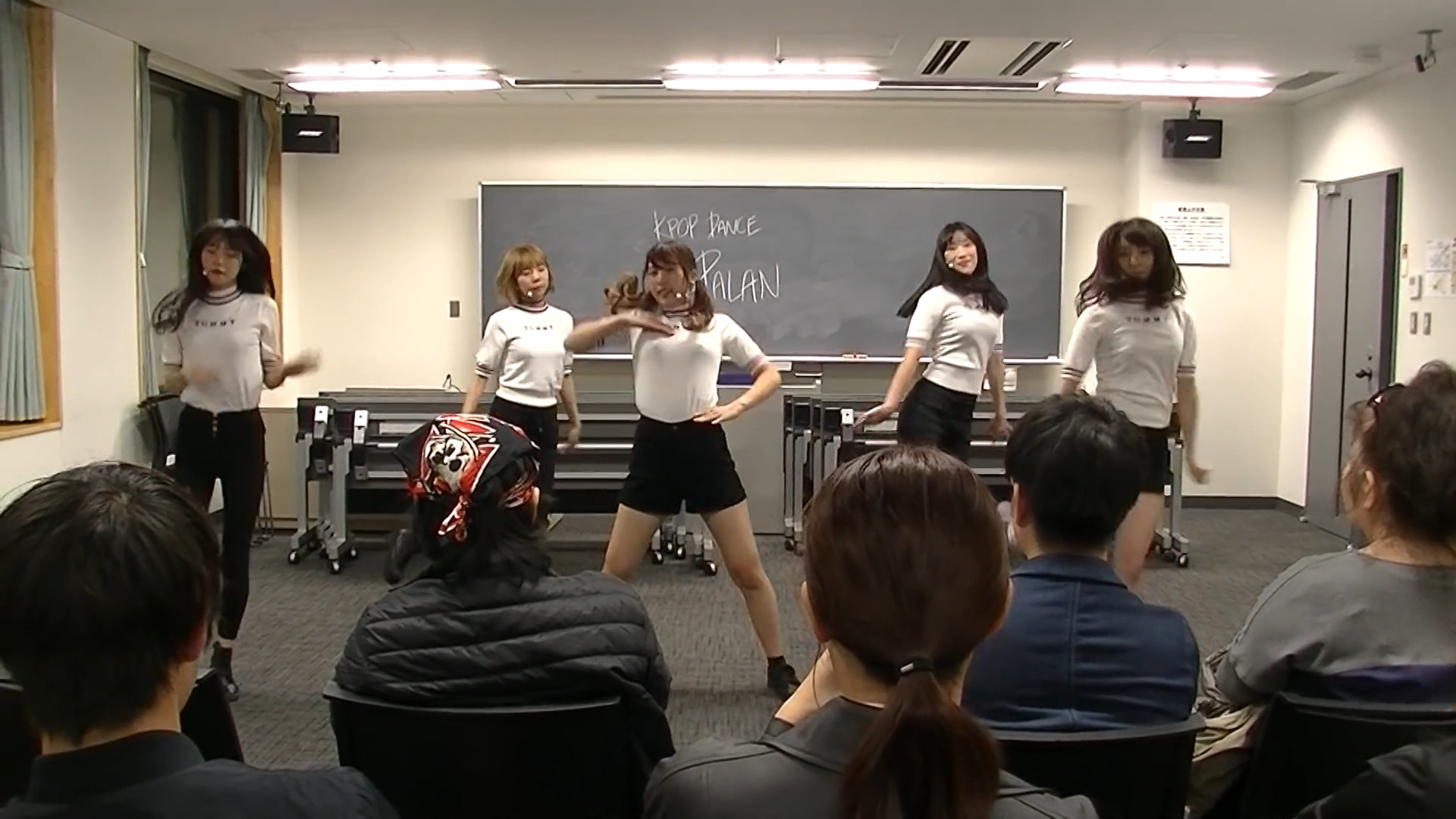 Produce101 FingerTips cover dance by PALAN 00:47