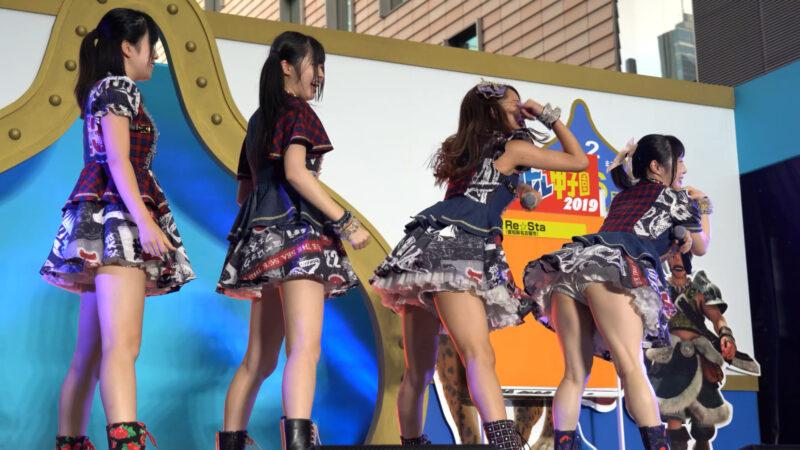 【4K/α7Rⅲ】Re☆Sta/リスタ/愛知県名古屋市代表(Japanese idol group Re☆Sta) 汐留ロコドル甲子園2019 準決勝第1試合 2019年7月27日(土) 13:36