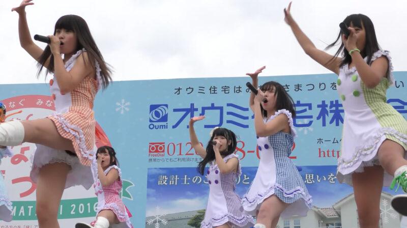 フルーレット 【Oh!パッツンDAY】 みなくさまつり2016 01:01