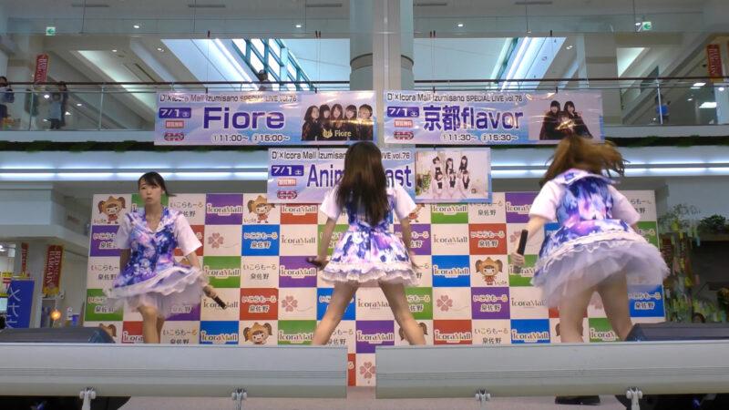 京都flavor「Dream*flower」1部 @いこらも~る泉佐野 01:07