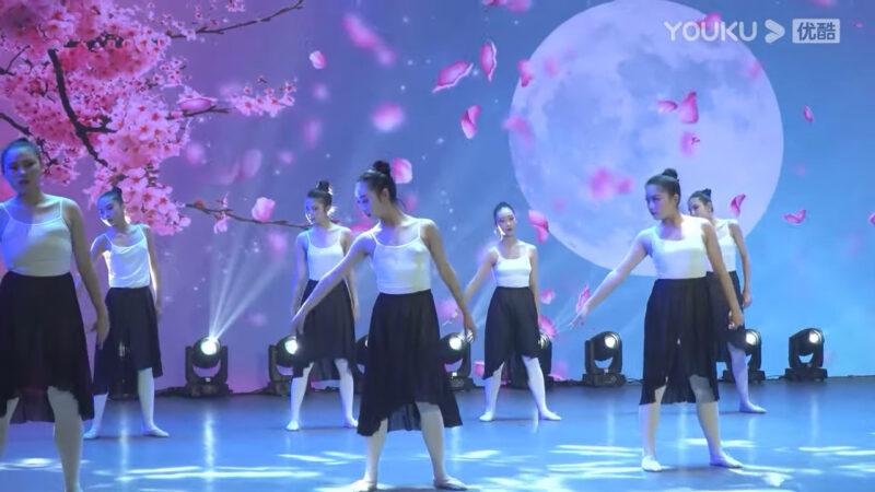 2021陕西省少儿丝路春晚 (宝鸡)宝鸡市慧舟艺术学校 绒花 03:08