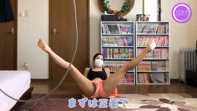 【DIY女子】プルプルになるぐらいまで腹筋を追い込む❣エクササイズ初心者の限界に挑戦【ヒップアップ】 00:32