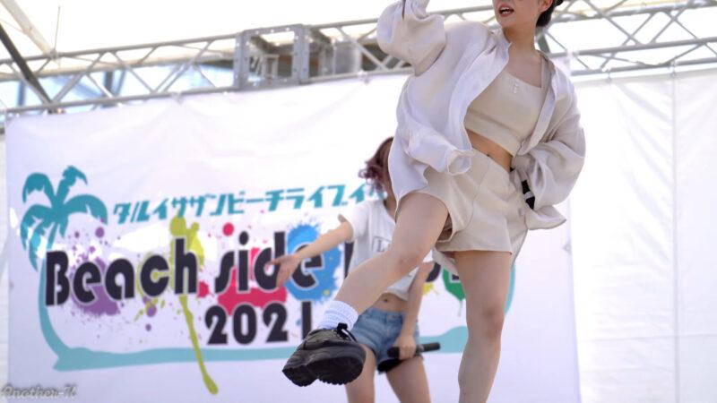 サークルクラッシャー『トワイライト』/タルイサザンビーチ砂浜(2021.07.22)【4K】Japanese Girls Idol Swimsuit Live 01:59