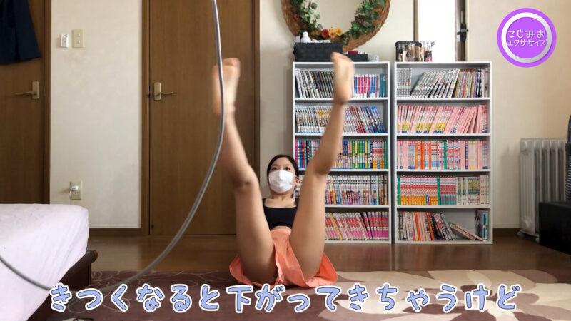 【DIY女子】プルプルになるぐらいまで腹筋を追い込む❣エクササイズ初心者の限界に挑戦【ヒップアップ】 02:23