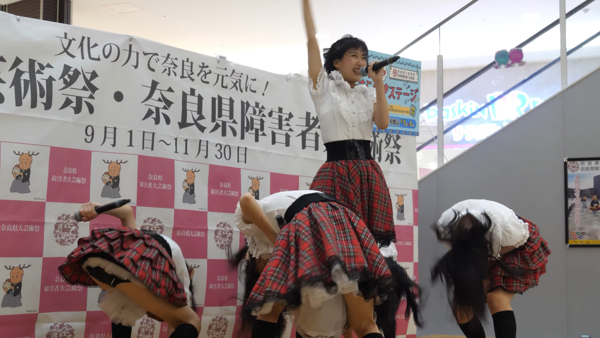 SO.ON project 【冒険者たちよ】 奈良県大芸術祭 県民きらめきステージ第二部 03:20