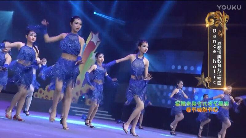 星舞未来少儿春节特别节目第11期20170207 Dance Holic 03:43