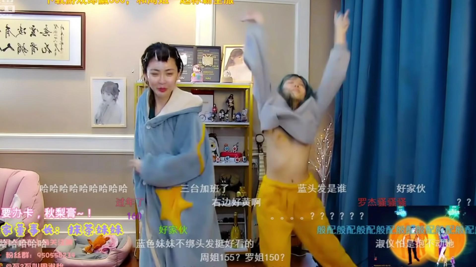 2020-12-09骆歆周淑怡一起跳舞 动作过大 漏点 03:16