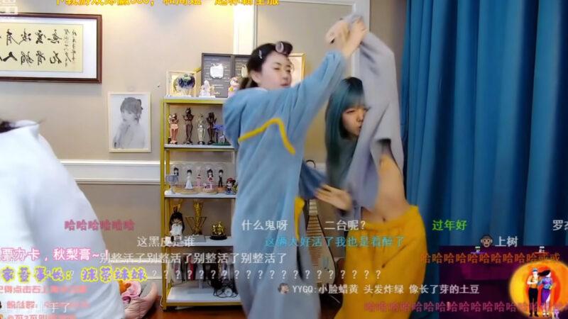 2020-12-09骆歆周淑怡一起跳舞 动作过大 漏点 04:31