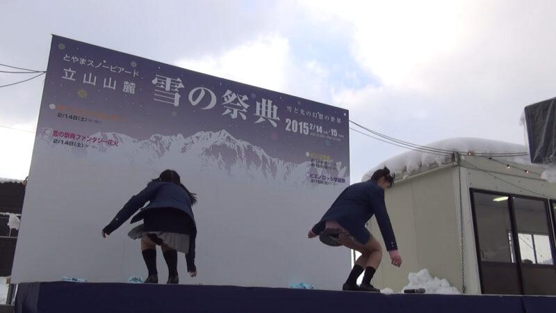 2015/02/15 【固定】ビエノロッシ学園祭 富山市クラス会 とやまスノーピアード立山山麓「雪の祭典」 13:13