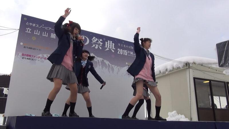 2015/02/15 【固定】ビエノロッシ学園祭 富山市クラス会 とやまスノーピアード立山山麓「雪の祭典」 22:23