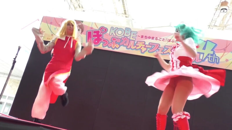 大宙さや×DJコイケ「ビバハピ」KOBEぽっぷカルチャーフェスティバル4th・KOBE pop culture festival 4th 00:49-002