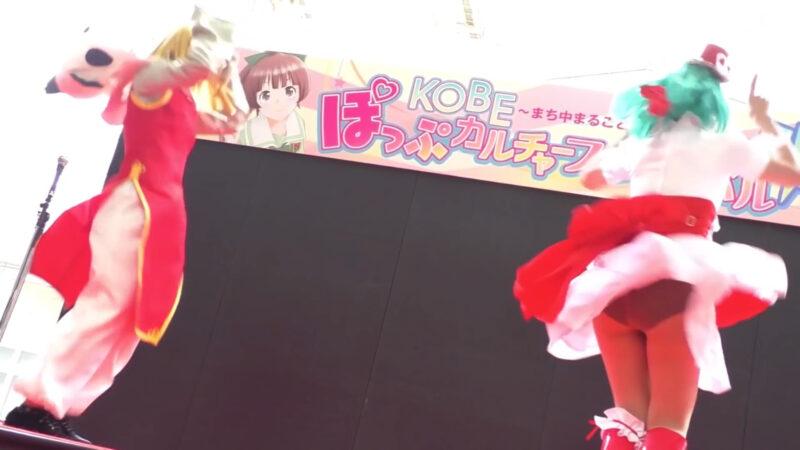 大宙さや×DJコイケ「ビバハピ」KOBEぽっぷカルチャーフェスティバル4th・KOBE pop culture festival 4th 01:05