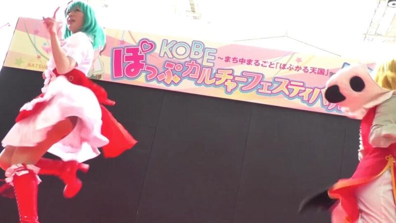 大宙さや×DJコイケ「ビバハピ」KOBEぽっぷカルチャーフェスティバル4th・KOBE pop culture festival 4th 02:19