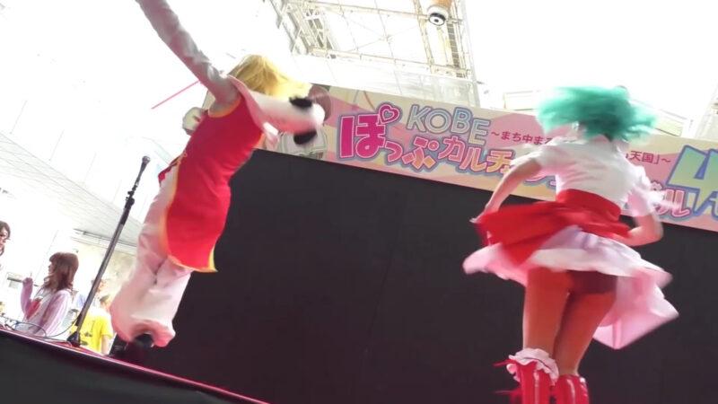 大宙さや×DJコイケ「ビバハピ」KOBEぽっぷカルチャーフェスティバル4th・KOBE pop culture festival 4th 02:57